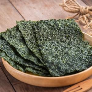 Keto Seaweed